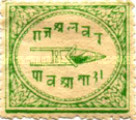 [Indian Dagger - Small Distance between Stamps, type A7]