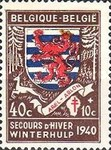 [Charity Stamps - Coat of Arms, type HO]