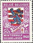 [Charity Stamps - Coat of Arms, type HP]