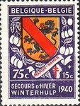 [Charity Stamps - Coat of Arms, type HQ]