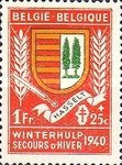 [Charity Stamps - Coat of Arms, type HR]