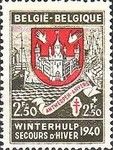 [Charity Stamps - Coat of Arms, type HT]