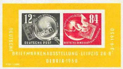 [Debria Stamp Exhibition, type ]