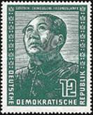 [German-Chinese Friendship Month, type AK]