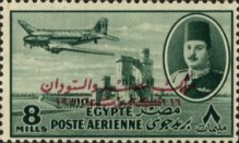 [Airmail - Nile Dam and King Farouk, type DH16]