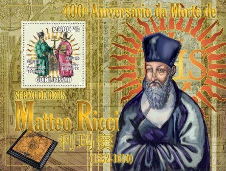 Resultado de imagem para SELO DE Matteo Ricci