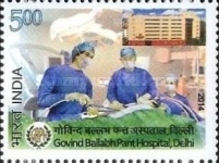 [The 50th Anniversary of the Govind Ballabh Pant Hospital - Delhi, India, type DIC]
