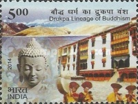 [Drukpa Lineage of Buddhism, type DID]
