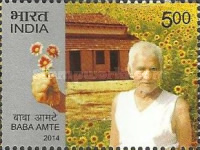 [The 100th Anniversary of the Birth of Baba Amte, 1914-2008, type DJA]