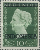 "[Queen Wilhelmina - Netherlands Indies Postage Stamps Overprinted ""INDONESIA"" - 2 Bars, type B2]"