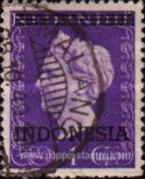 "[Netherlands Indies Postage Stamp Overprinted ""INDONESIA"" - 3 Bars, type C]"