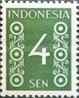 [Numeral Stamps - Different Perforation, type D12]