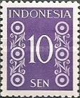 [Numeral Stamps - Different Perforation, type D15]