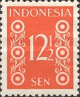 [Numeral Stamps - Different Perforation, type D16]