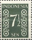 [Numeral Stamps, type D5]