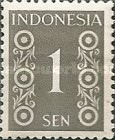 [Numeral Stamps - Different Perforation, type D8]