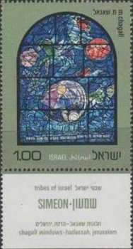 [Tribes of Israel Stained Glass Windows by Chagall, Hadassah Synagogue, Jerusalem, type UJ]
