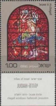 [Tribes of Israel Stained Glass Windows by Chagall, Hadassah Synagogue, Jerusalem, type UL]