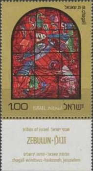 [Tribes of Israel Stained Glass Windows by Chagall, Hadassah Synagogue, Jerusalem, type UM]