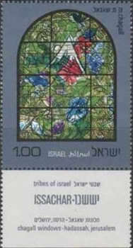 [Tribes of Israel Stained Glass Windows by Chagall, Hadassah Synagogue, Jerusalem, type UN]