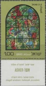 [Tribes of Israel Stained Glass Windows by Chagall, Hadassah Synagogue, Jerusalem, type UO]