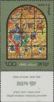 [Tribes of Israel Stained Glass Windows by Chagall, Hadassah Synagogue, Jerusalem, type US]