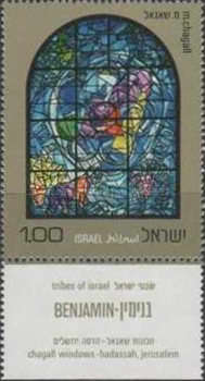 [Tribes of Israel Stained Glass Windows by Chagall, Hadassah Synagogue, Jerusalem, type UT]