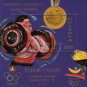 [Moldovan Olympic Games Medal Winners, type ]