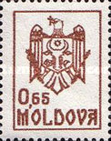 [Coat of Arms, type D2]