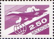 [Airmail, type E1]