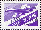 [Airmail, type E2]