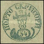 [First Moldovian Issue - Bull's Head, Typ A1]