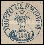 [First Moldovian Issue - Bull's Head, Typ A3]