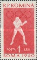 [Jocurile Olimpice de la Roma (II), Tip BQQ]