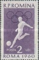 [Jocurile Olimpice de la Roma (II), Tip BQS]