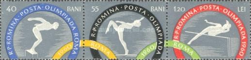 [Jocurile Olimpice de la Roma (I) (dantelate), Tip BQV]