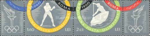 [Jocurile Olimpice de la Roma (I) (dantelate), Tip BQX]