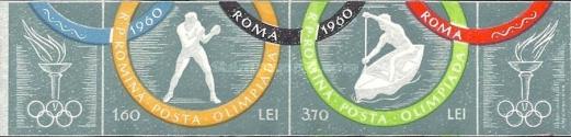 [Jocurile Olimpice de la Roma (I) (nedantelate), Tip BQX1]