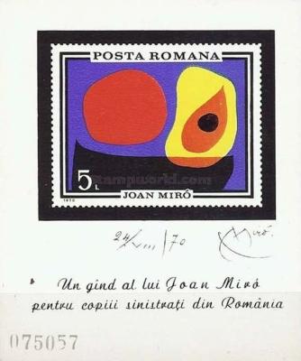 [Inundaţia II - pictură Joan Miro (coliţă nedantelată), Tip DGI1]