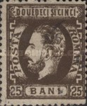 [Prince Karl I - Perforated, Typ I14]