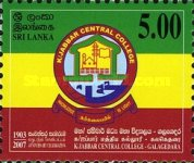 [The 104th Anniversary of the KJabbar Central College, type ARX]