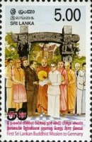 [The 50th Anniversary of the First Sri Lanka Buddhist Mission to Germany, type ARY]