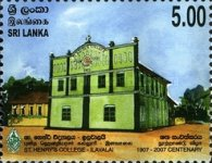 [The 100th Anniversary of St. Henry's College - Ilavalai, type ATC]