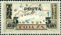 [Local Motifs - Issue of 1927 Surcharged, type H1]