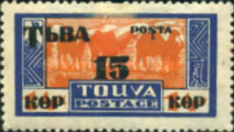 [Local Motifs - Issue of 1927 Surcharged, type J1]