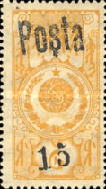 "[Postage Stamps Handstamped ""Posta"" & Surcharged, type S]"