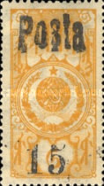 "[Postage Stamps Handstamped ""Posta"" & Surcharged, type S1]"