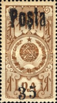 "[Postage Stamps Handstamped ""Posta"" & Surcharged, type S2]"