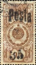 "[Postage Stamps Handstamped ""Posta"" & Surcharged, type S3]"