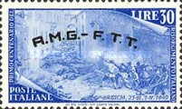 "[The 100th Anniversary of the 1848 Uprisings - Italy Postage Stamps Overprinted ""A.M.G.- F.T.T."", type E9]"